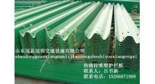 热镀锌喷塑护栏板价格