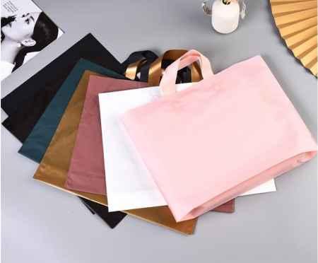 购物礼品包装手提袋