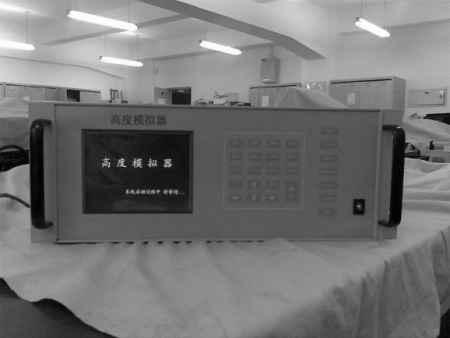 EAST-11型无线电高度表等效高度模拟器供应商