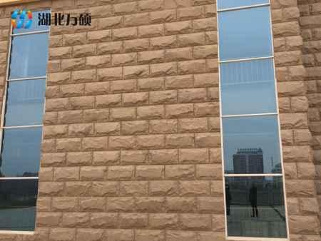 贵州Mcm蘑菇石哪家好