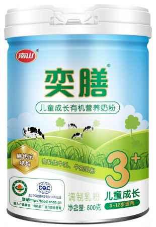 奕膳儿童成长有机营养奶粉